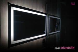 กระจกเงามีไฟในห้องน้ำ