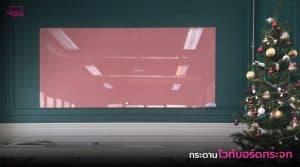 กระดานไวท์บอร์ดกระจกสีชมพู